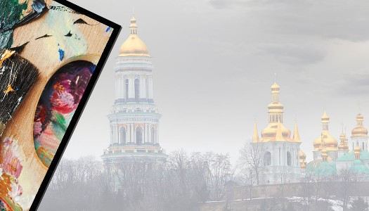 The Moscow Patriarchate's War Against Ukrainian Culture at the Pecherska Lavra