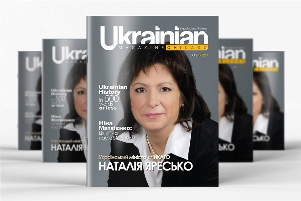 Ukrainian-Chicago-Issue2