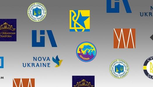 Топ-10 українських організацій у США