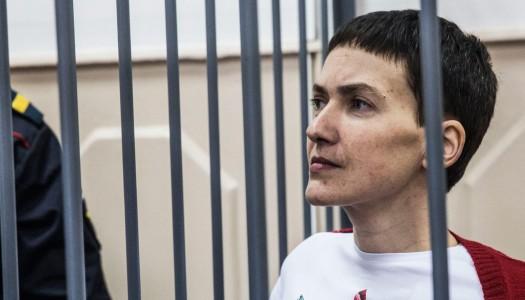 Nadiya Savchenko. Hope Never Dies