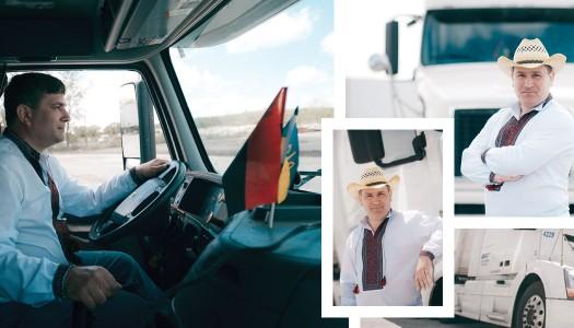 Українська зірка американських доріг