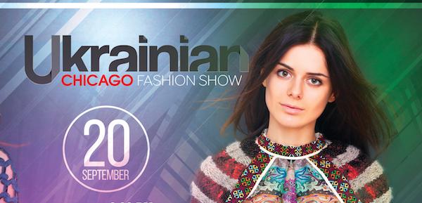 Fashion Show Chicago Ukrainian