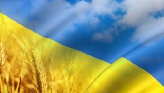 Історичні знахідки: Як відзначали свято Державності України у США та Канаді в минулому столітті